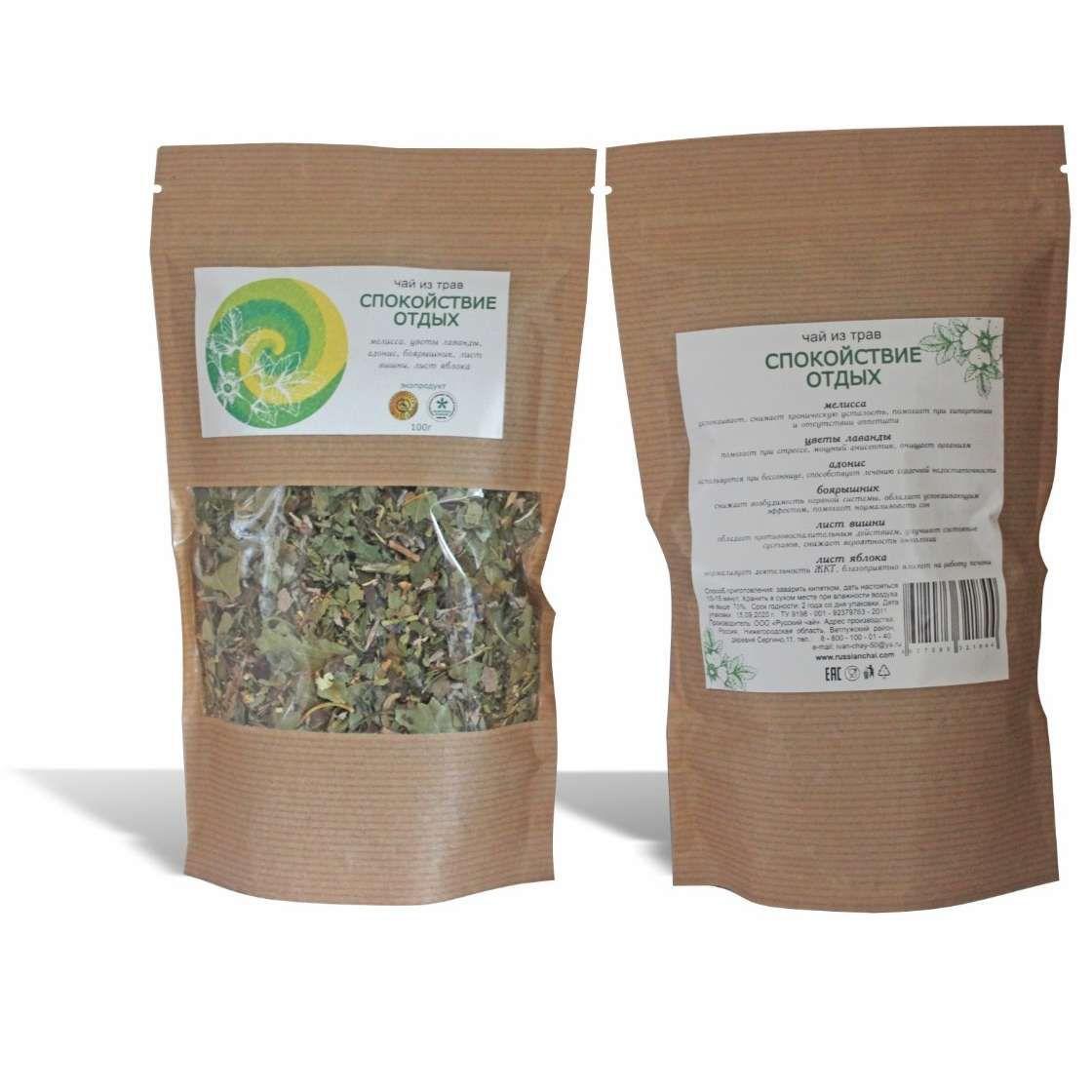 Иван-чай и травяные сборы