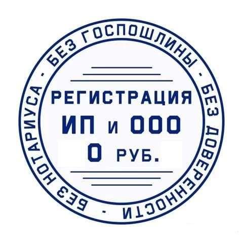 goods-item-image
